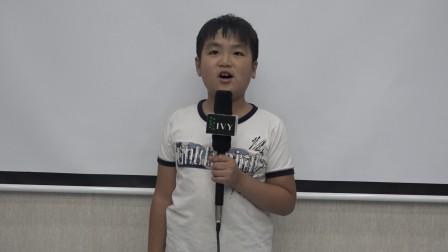 暑期白洋老师政务【第二课】 (3)