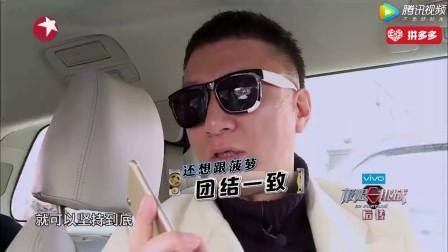 张艺兴太搞笑了帮助颜王大傻孙红雷分析游戏,