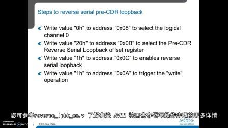 使用动态重配置在 Stratix V GT Native PHY IP 中使能反向串行前CDR环回