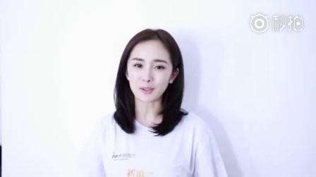 去演出网quyanchu.com-杨幂