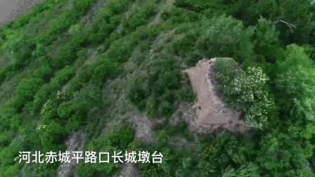 航拍河北赤城长城古堡(三)