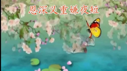 黄莺树上声声唱  伴奏曲