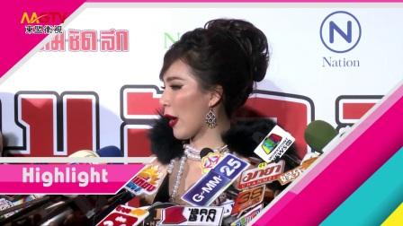 东盟卫视:《泰八卦》Thai Gossip 第153期(20170709)