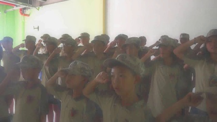 2017上海西点军事夏令营第一期将帅营