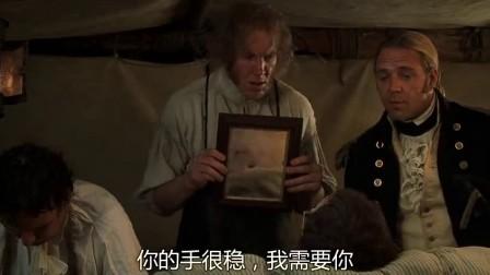 怒海争锋  国语版 保罗贝坦尼自己照镜动手术取子弹