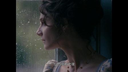 【預告片】女人的一生 | Une vie | 2016 【莫泊桑首部長篇小說雋永改編】