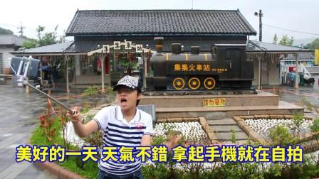 游松澤Jimmy Yu【暑假#02自拍控】Offical MV (有精彩片段)