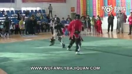 孟村八极拳短兵对抗