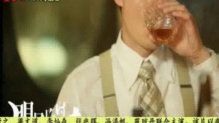 《明月几时有》大电影 预告 周迅、彭于晏、霍建华领衔主演