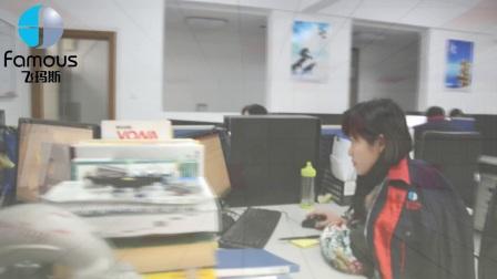 无锡市飞玛斯精密科技有限公司企业宣传片