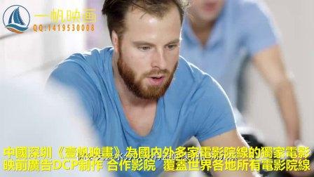 电影院戏院映前广告DCP打包案例-农夫山泉30s
