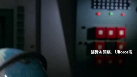 光绊字幕汉化组   【奥特赛文】【43】【第四行星的噩梦】【BDrip】