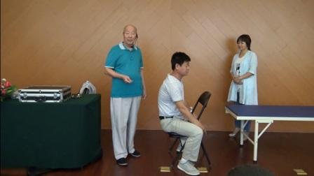 中医正骨整脊李茂发达摩正骨犀牛望月手法教学