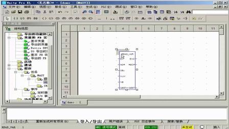 施耐德电气:高端PLC-Unity Pro ,Premium和M340高性能配置软件-调试Unity Pro软件-使用READ(WRITE)_VAR功能块