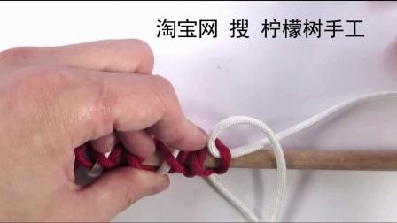 伞绳钥匙链