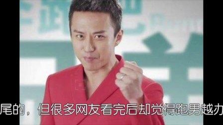 王祖蓝一句话爆料打脸所有跑男团成员《奔跑吧兄弟》都是剧本鹿晗 陈赫 迪丽热巴等全在列