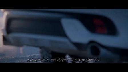 汽车资讯-国产汽车正道,5米4超大SUV,路虎揽胜也不是对手