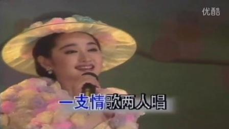 杨钰莹--茶山情歌_标清