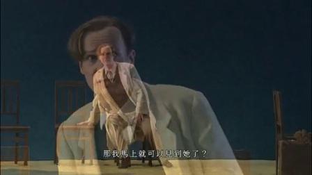 莫扎特《后宫诱逃》第一幕 男高音咏叹调 Konstanze