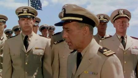 叛舰凯恩号 新舰长鲍嘉举行仪式走马上任