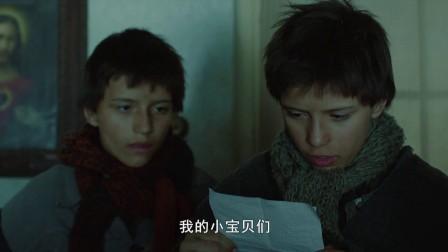 恶童日记 奇葩外婆断联系 兄弟强抢得家书