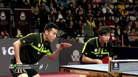 2017澳大利亚公开赛 决赛 陈建安 江宏杰 VS 张宇镇 朴江贤