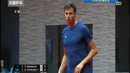 老萨还在-2017T2联赛萨姆索诺夫vs奥恰洛夫【完整版】