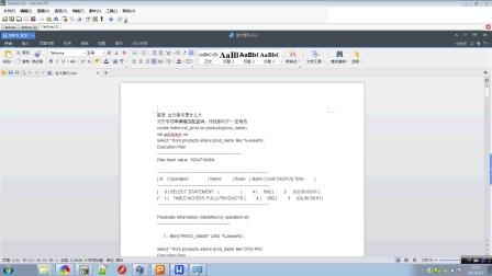 CUUG_oracle网络公开课视频【Oracle 全文索引】
