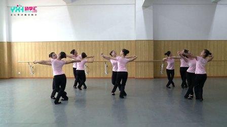 5-6岁集体舞《背靠背》