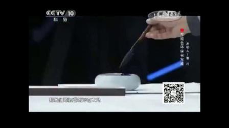 《发明梦工厂》节选片段二