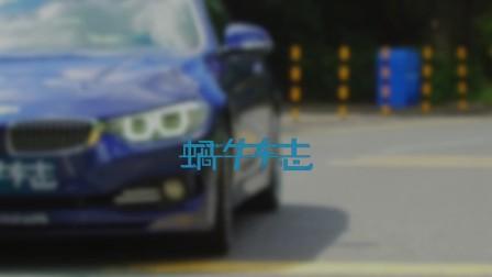 BMW ALPINA(雅宾纳)B4 Bi-Turbo 三分钟试车——蜗牛车志