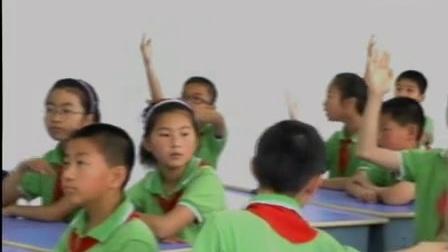 教科版小学科学六年级上册《多种多样的植物》浙江省农村中小学现代远程教学工程教师培训项目网络观摩活动