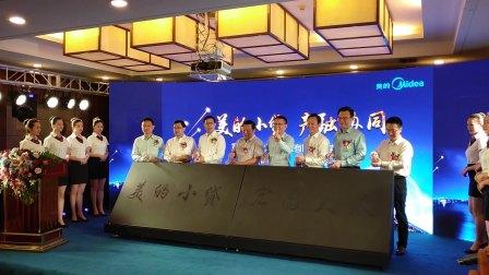重庆鎏金沙启动仪式倒金沙穷道具显示文章LOGO