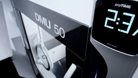 5面/5轴铣削加工中心 DMU 50 Hybrid