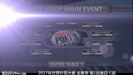 WSOP 2017 主赛事 第1比赛日 C组 P4 英文解说