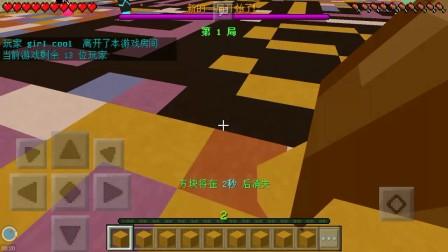 梵洛我的世界peMinecraft小游戏服务器之色盲派对 借籽岷大橙子炎黄红叔普伦达米洛粉鱼