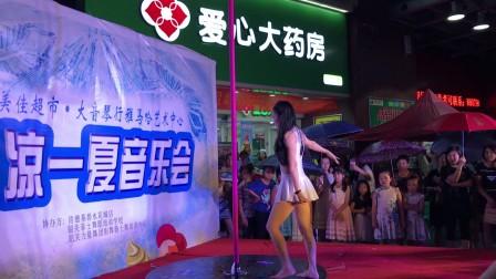 韶关菲士舞蹈-钢管舞演出