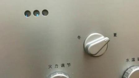万家乐热水器