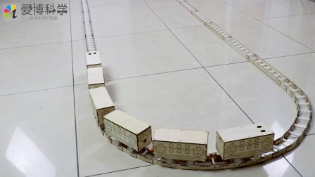 科技小制作 六节火车 电动模型轨道火车 科学小发明 爱博科学梦工厂手工制作