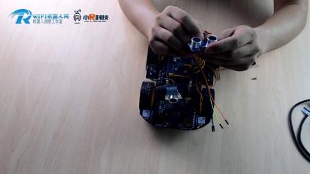 小R科技树莓派DSRobot WiFi视频小车机器人超声波安装教程