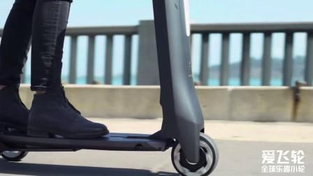 中美联手打造电动滑板车 Immotor, 牛了,让老外震惊了!