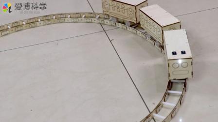 科技制作圆形轨道火车 科学小发明 爱博科学梦工厂手工制作