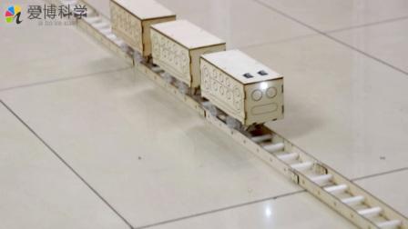 科技制作长轨道火车 科学小发明 爱博科学梦工厂手工制作