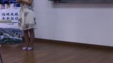 【欧瑞莲】会议美美讲课  第一季