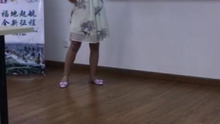 【欧瑞莲】会议美美讲课   第二季