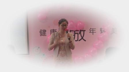 哈尔滨玫琳凯经销商就职典礼曲菲讲诉《奔跑的梦想》
