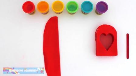 玩Doh如何制作彩虹冰淇淋冰棍,快乐的心形冰激凌