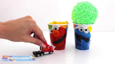 迪士尼冰激凌杯,带你学习颜色,开心