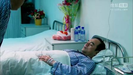 喜临门:老爷子医院溜达,发现儿子也在医院,觉得帮他讨回清白