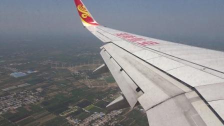 海南航空 波音737飞机降落